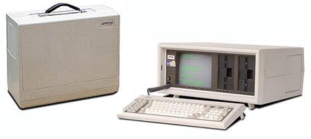 Compac Portable. El primer IBM PC compatible portable.