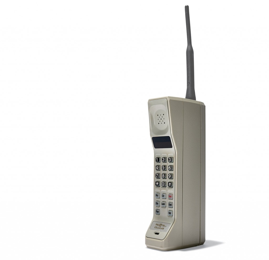 The very first commercially available mobile phone